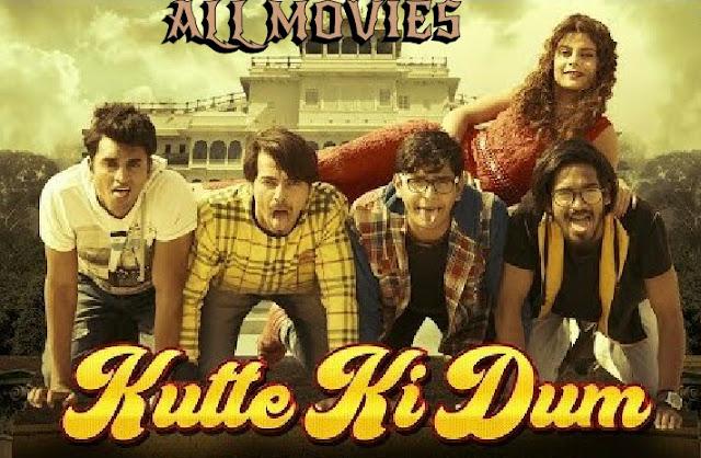 Kutte Ki Dum Movie pic