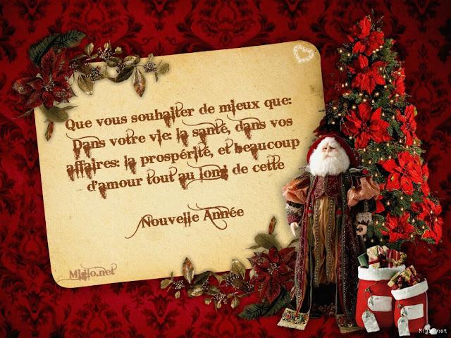 message meilleurs voeux et bonne année