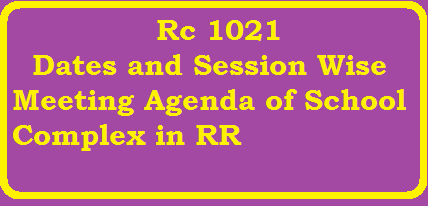 TSSA RR District |Pedagogy wing|School Complex Meeting in February 2016|Telangana Sarva Shiksha Abiyan RR District school complex Meeting http://www.paatashaala.in/2016/02/rc-1021-school-complexmeeting-schedule-in-rr-february.html