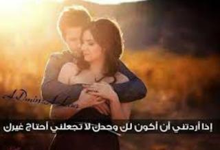 صور فيسبوك رومانسي جدا للحبيب