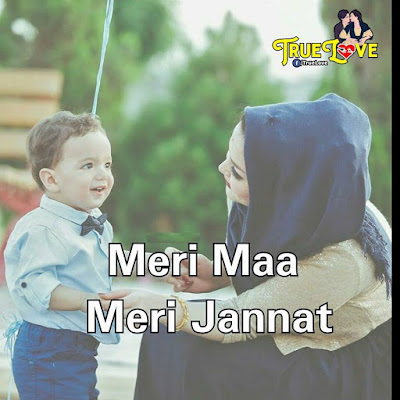 Share For Your Mom  <3