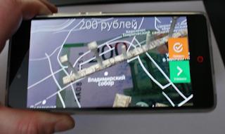 Определить подлинность купюр 200 и 2000 рублей