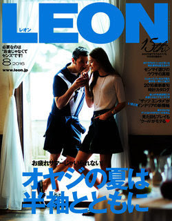 LEON 2016-08月号