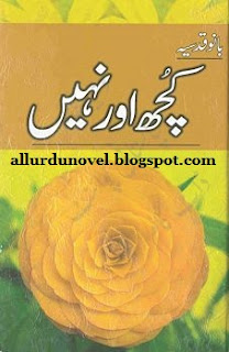 Kuchh Aur Nahi By Bano Qudsia Novels Collection