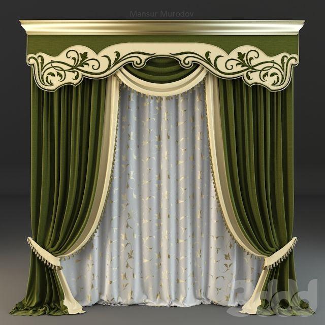 Blue Stage Curtain Curtains Taffeta Theatre Turquoise