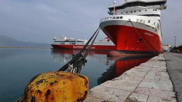 Απεργία την Πρωτομαγιά της Πανελλήνιας Ναυτικής Ομοσπονδίας