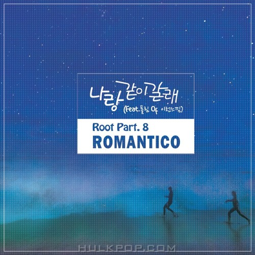 Romantico – Root Part.8 – Single