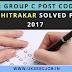 UBTER Group C Post code 289 Manchitrakar solved paper 2017