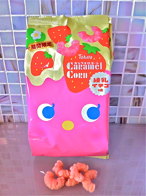 Tohato Caramel Corn Strawberry Flavour
