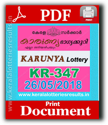 Kerala Lottery 26.05.2018 Karunya KR 347 Lottery Results Official PDF keralalotteriesresults.in