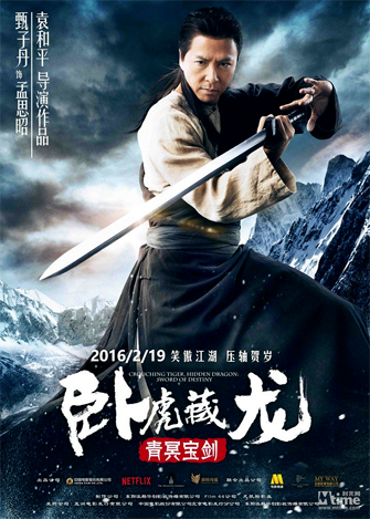 Ngọa Hổ Tàng Long 2 - Crouching Tiger Hidden Dragon