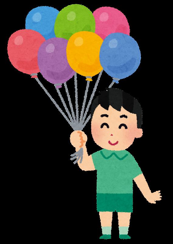 風船を持った男の子のイラスト | かわいいフリー素材集 いらすとや