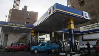 أخبار مصر : الحكومة تعلن أسعار الوقود في أول تطبيق للتسعير التلقائي