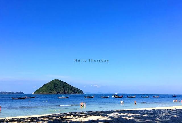 เกาะเฮ, ภูเก็ต, ภูเก็ตมีดี, Hey Island, Coral Island, Phuket