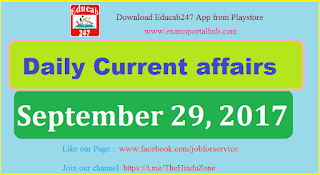 Daily Current affairs -  September 29th, 2017 for all competitive exams