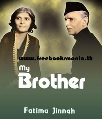 My Brother book by Fatima Jinnah pdf download