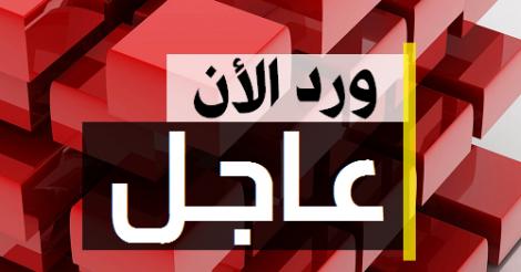 الان موجز ..اخبار مصر اليوم الاثنين 4-7-2016 اهم اخبار الصحف المصرية العاجلة اليوم الاثنين 4 يوليو 2016