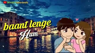 Muskurane Ki Wajah Tum Ho Love Whatsapp Status Video Download