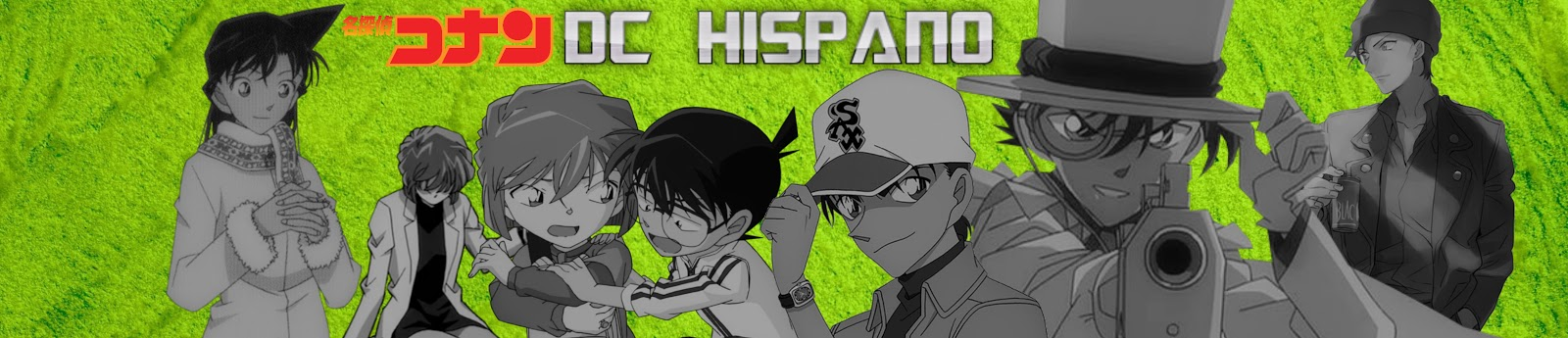 DC Hispano
