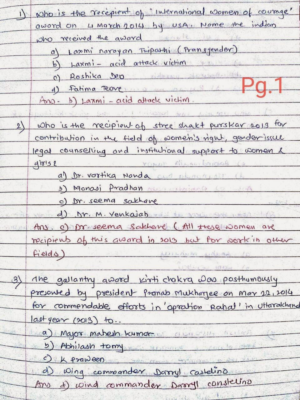 Mpsc Psi Question Paper Pdf