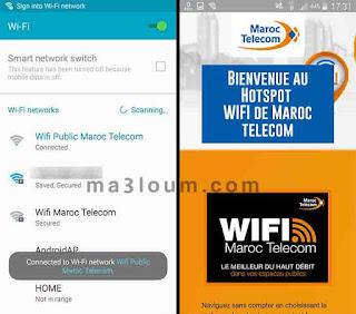 الإتصال مجانا بالانترنت في wifi public Maroc telecom