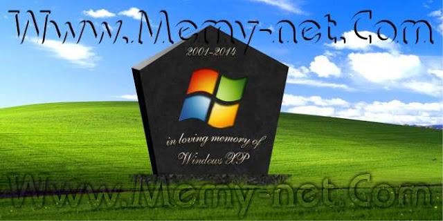 بعد 4 سنوات من تخلي مايكروسوفت عنه.. ويندوز إكس بي يستمر في التواجد!