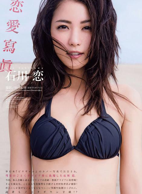 Hot girls Ren Ishikawa sexy newbie gavure idol 2