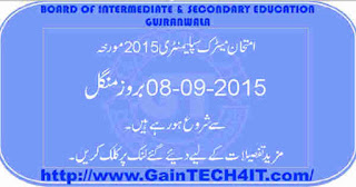 Matric Supplementary Examination 2015 BISE Gujranwala Board
