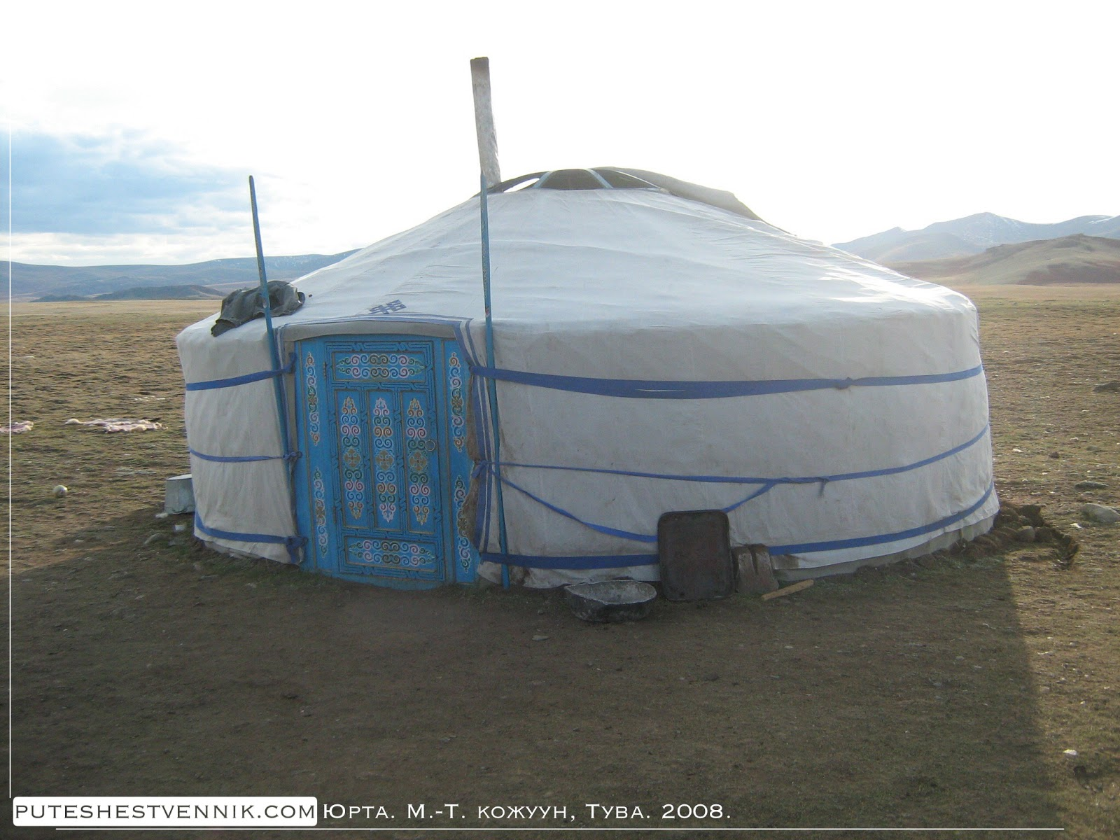 Юрта - традиционное жилище тувинцев