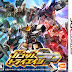 Gundam Tri Age SP for Nintendo 3DS - Release Info
