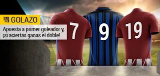 bwin promocion Atletico vs Inter 11 agosto