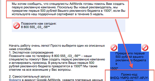Льготные коды для google adwords добавить сайт в google adwords