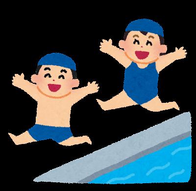 プールサイドを走る子供達のイラスト