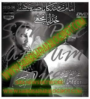 Farhan ali nohay free download