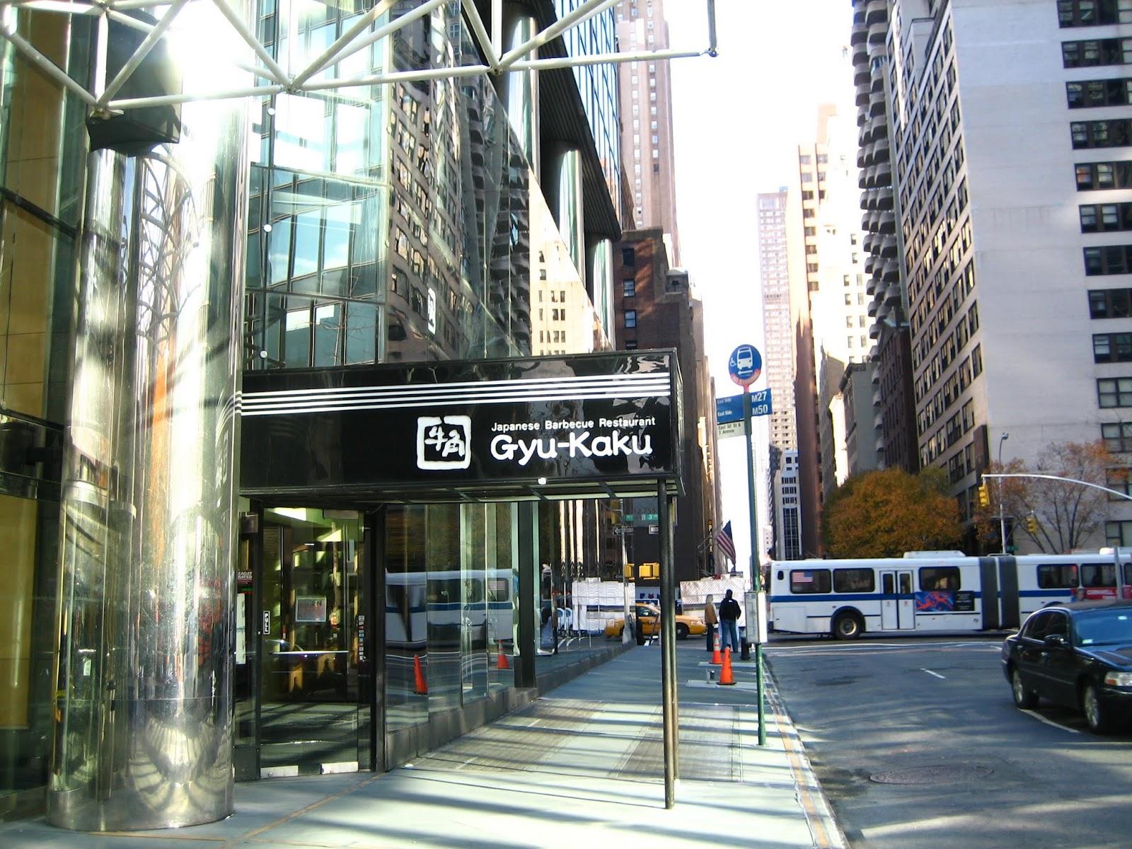 Gyu-Kaku-NY 牛角ニューヨーク店