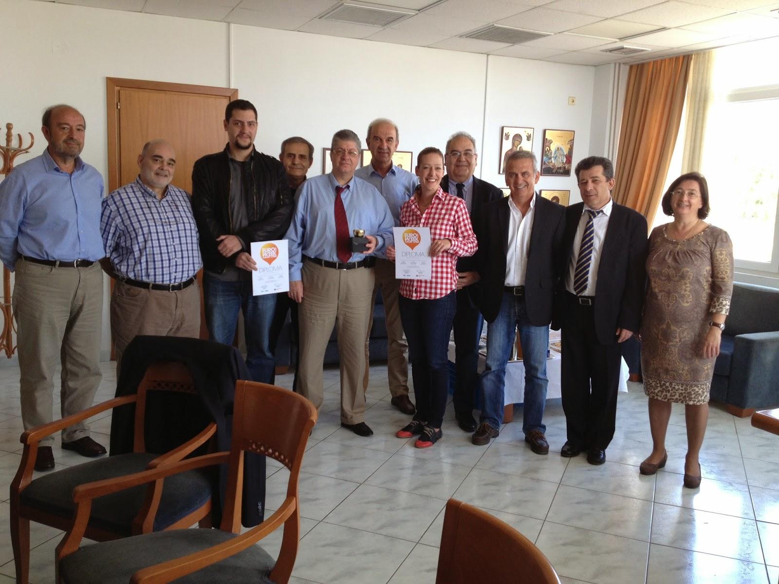 Κατέκτησαν το πρώτο βραβείο δύο φοιτητές του ΤΕΙ ΑΜΘ στις εργασίες της 20ης EUROWEEK