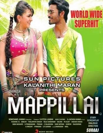 Poster Of Mappillai 2011 Hindi Dual Audio 650MB UNCUT DVDRip 720p HEVC Free Download Watch Online downloadhub.in
