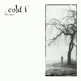 COLD I - Άνθη Γκρεμού (Cliff Flowers) Mini LP_front