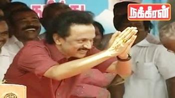 MK Stalin performs Like Jayalalitha's ADMK candidates