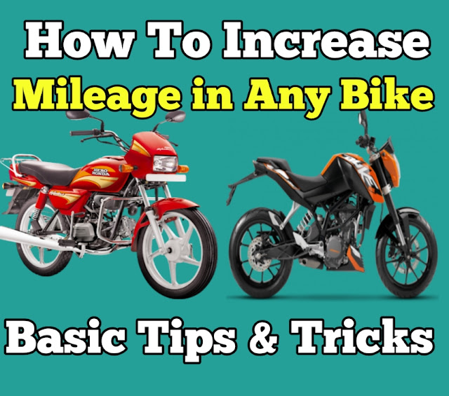 How to Increase Bike Mileage in Simple Ways