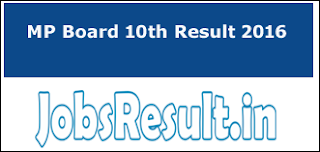 MP Board 10th Result 2016