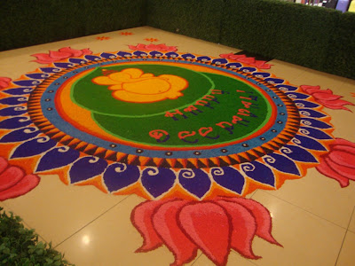 diwali-rangoli-patterns-with-ganesha-lotus-round-shape