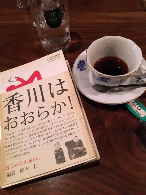 コーヒー&バー 半空