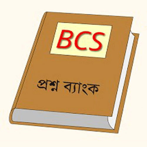 Real Interview Question of Public & Private Bank in Bangladesh - BD