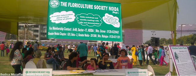 Noida Diary: Kiosk of The Floriculture Society of Noida at 30th Noida Flower Show