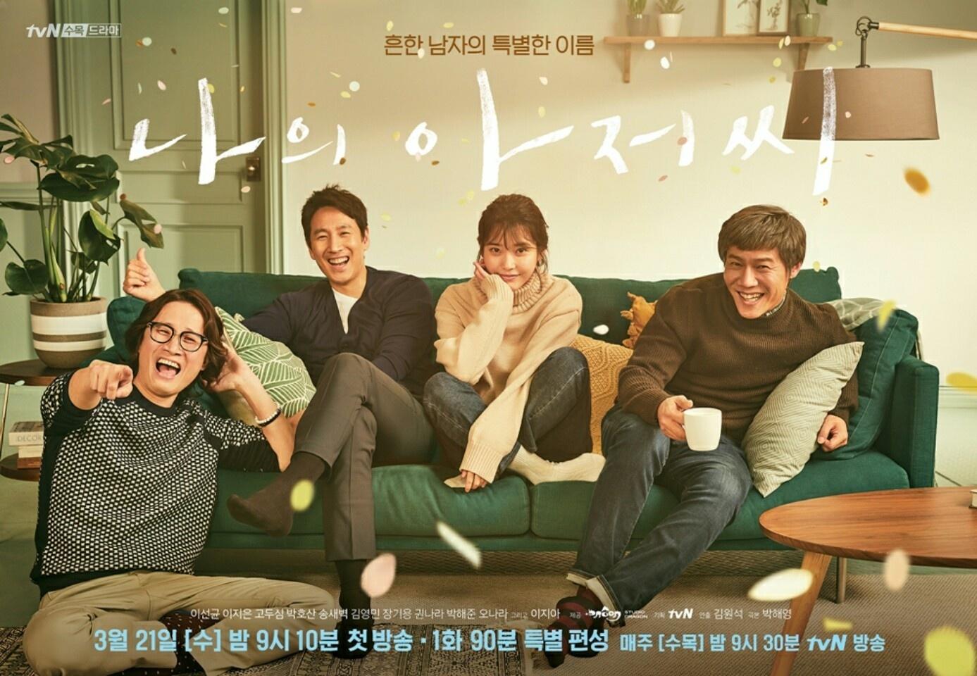 2018 Korean Drama Recommendations - DramaPanda