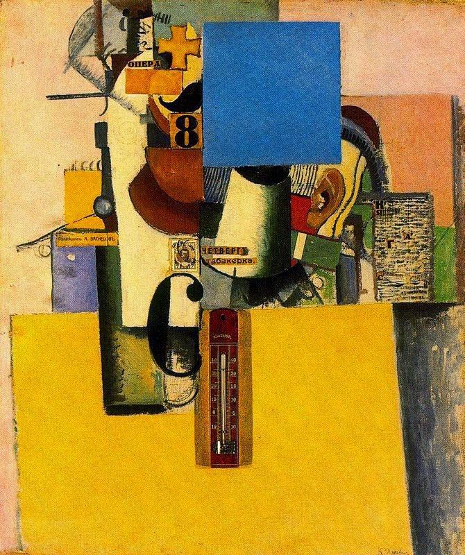 Soldado da Primeira - Kasimir Malevich e suas pinturas com elementos geométricos abstratos