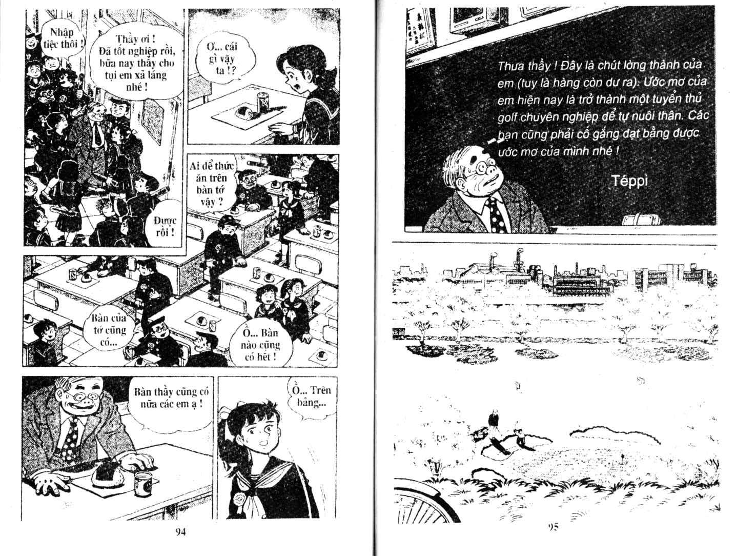 Ashita Tenki ni Naare chapter 14 trang 46