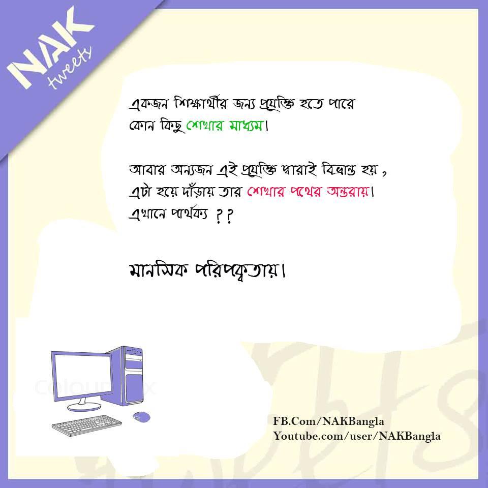 Bangla Computer Learning Book Pdf