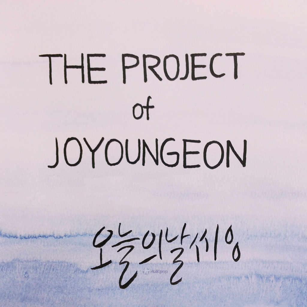 [Single] Jo Young Eon – 오늘의 날씨